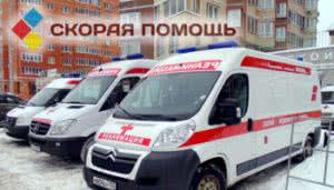 Перевозка пациентов на большие расстояния